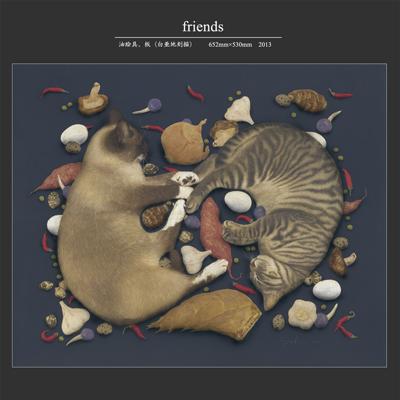 金子豊文『friends』