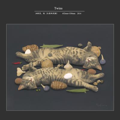 金子豊文『TWINS』