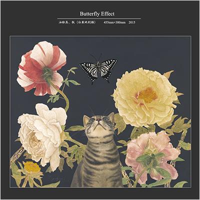 金子豊文『 Butterfly Effect』