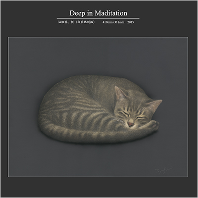 金子豊文『Deep in Maditation』